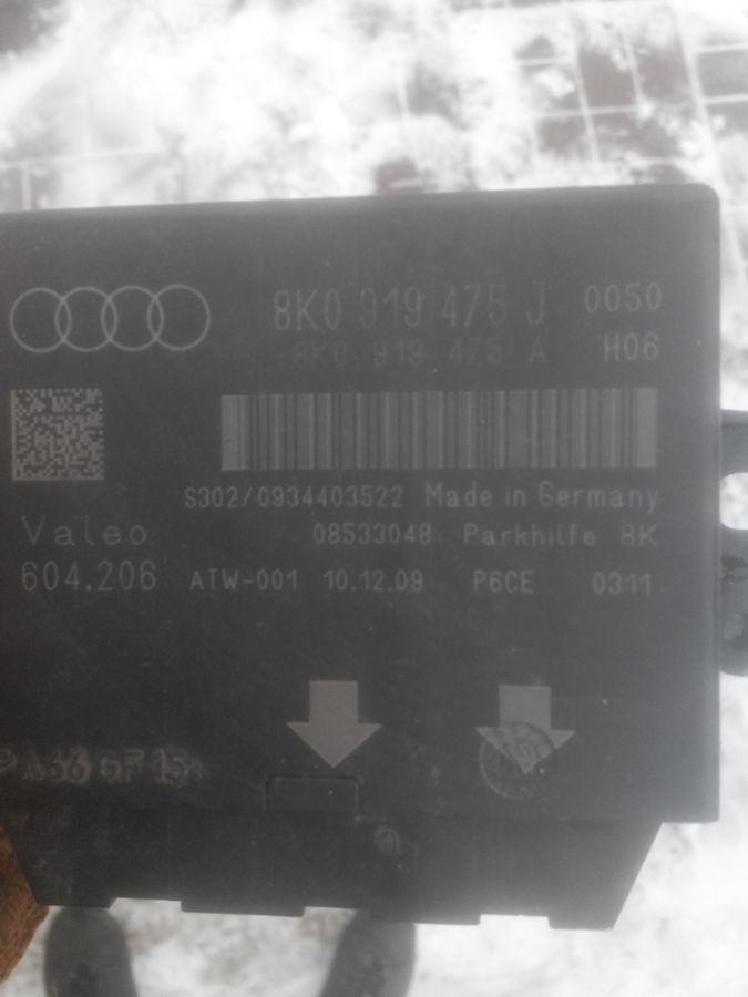 Фото - Модуль блок управления парктроники audi a4 a5 q5 8k0919475j 8k0919475a
