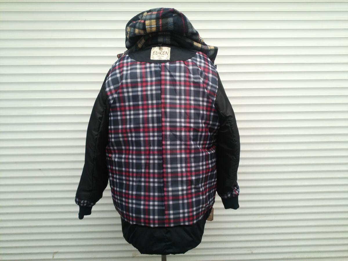 Фото 2 - мужская зимняя  модельная  куртка 3 XL- 6XL  р-ры