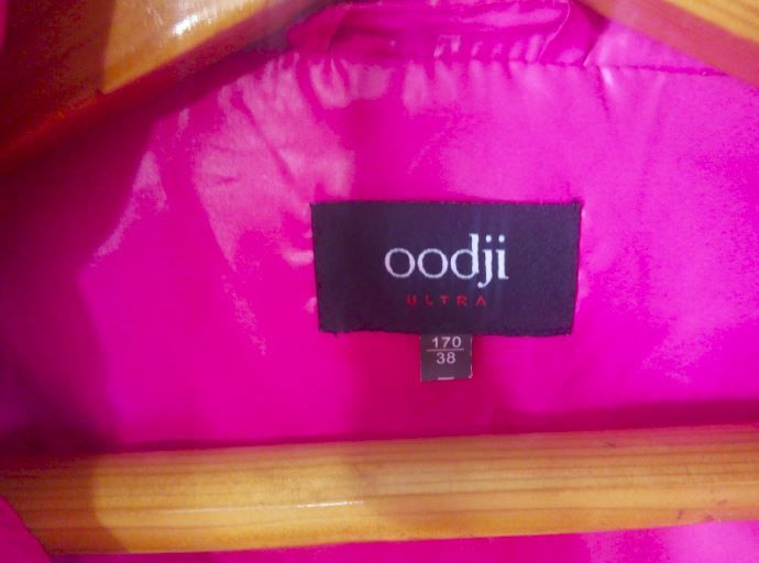 Фото 4 - Куртка женская курточка пуховик женский Oodji куртки курточки пуховики