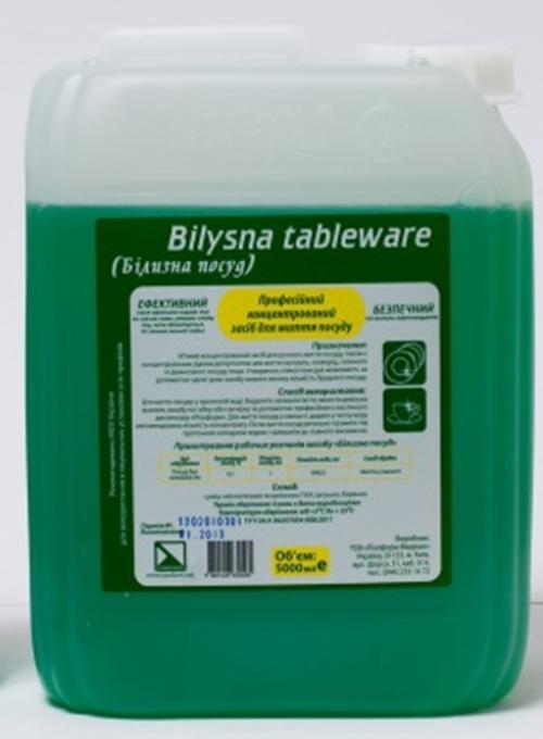 Фото 2 - Профессиональное средство для мытья посуды Белизна Bilysna