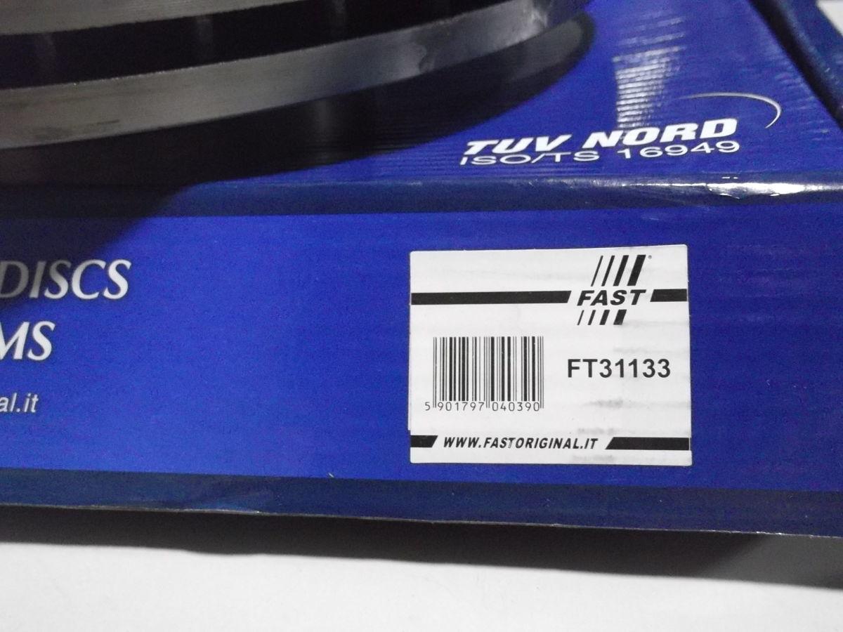 Фото 5 - Тормозной диск передний вентилируемый Trafic, Vivaro 01-