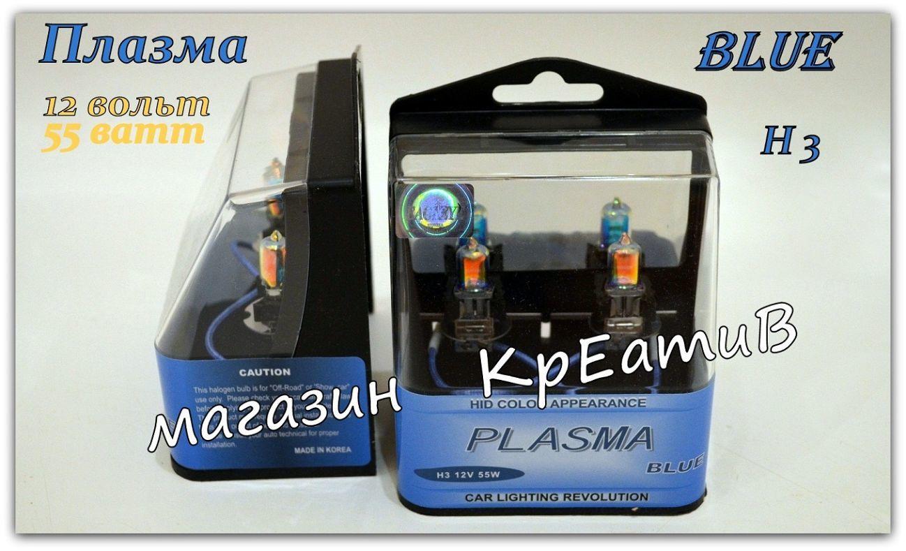 Фото 6 - Фары дополнительного света 2110 с лампой Plasma Blue