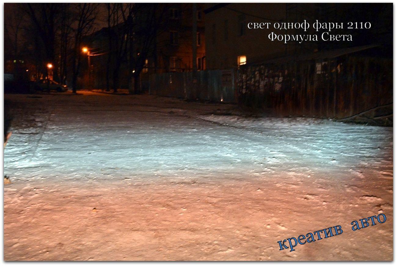 Фото 7 - Фары дополнительного света 2110 с лампой Plasma Blue