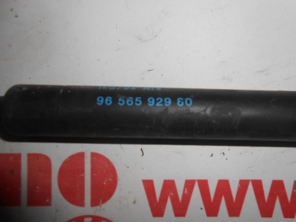 Фото 4 - Амортизатор крышки багажника (9656592980) PEUGEOT 407 04-11