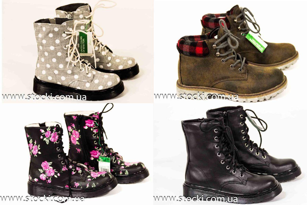 9b96e2181 Детская обувь сток, сток обувь оптом: 14 € - Для малышей Киев - объявления  на Бесплатка 11882393 Архив