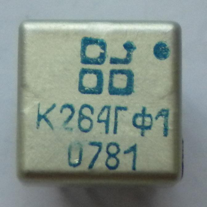 Мікросхема микросхема К264ГФ1. Нова.