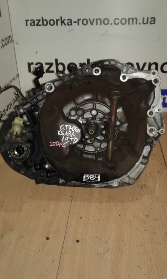 КПП для Citroen Xsara Berlingo,peugeot 306 1.9TD 20TA45