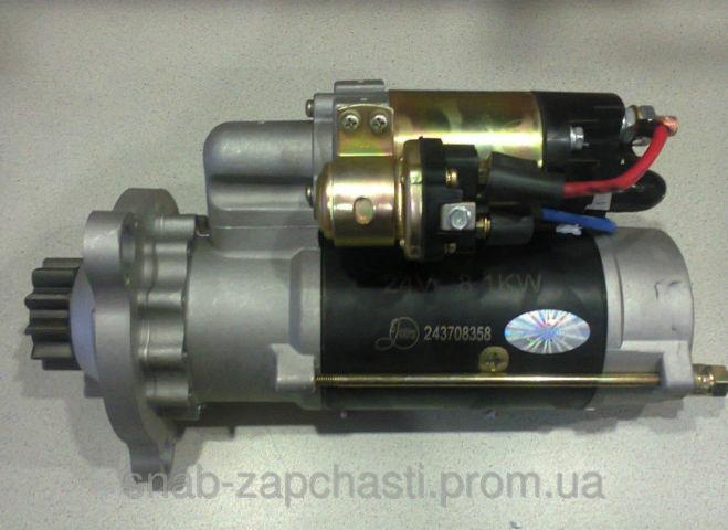 Стартер редукторный СМД14-18/20-22 24В 8.1 кВт (243708358) Jubana