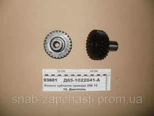 Привода насоса НШ-10 ЮМЗ  Д65-1022041-А