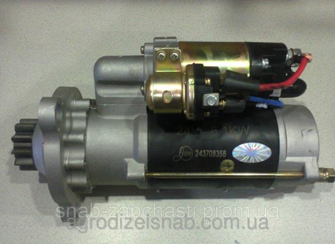 Стартер редукторный СМД14-18/20-22 24В 8.1 кВт (2437008358)