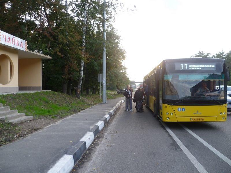 Отличное место под коммерцию на Житомирской трассе 4км от Житомирской