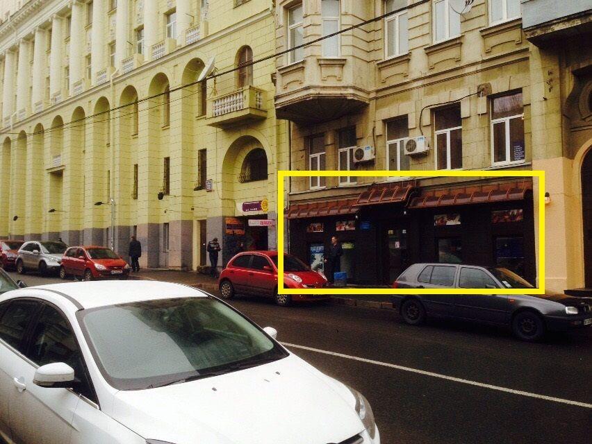 Продам помещение в сердце/центре Харькова кр.линия от.вход Рымарская