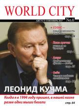 издательство журнала