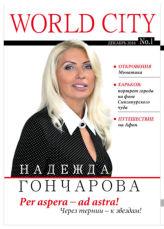 Фото 2 - издательство журнала
