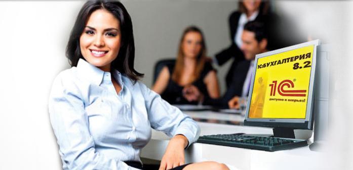 Курсы онлайн для бухгалтера регистрация ооо на 2019 год образец