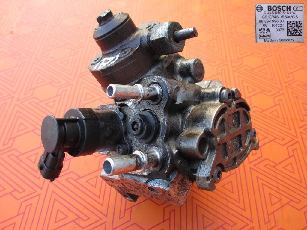 Топливный насос на Peugeot Partner 1.6 ehdi 2008- 0445010516