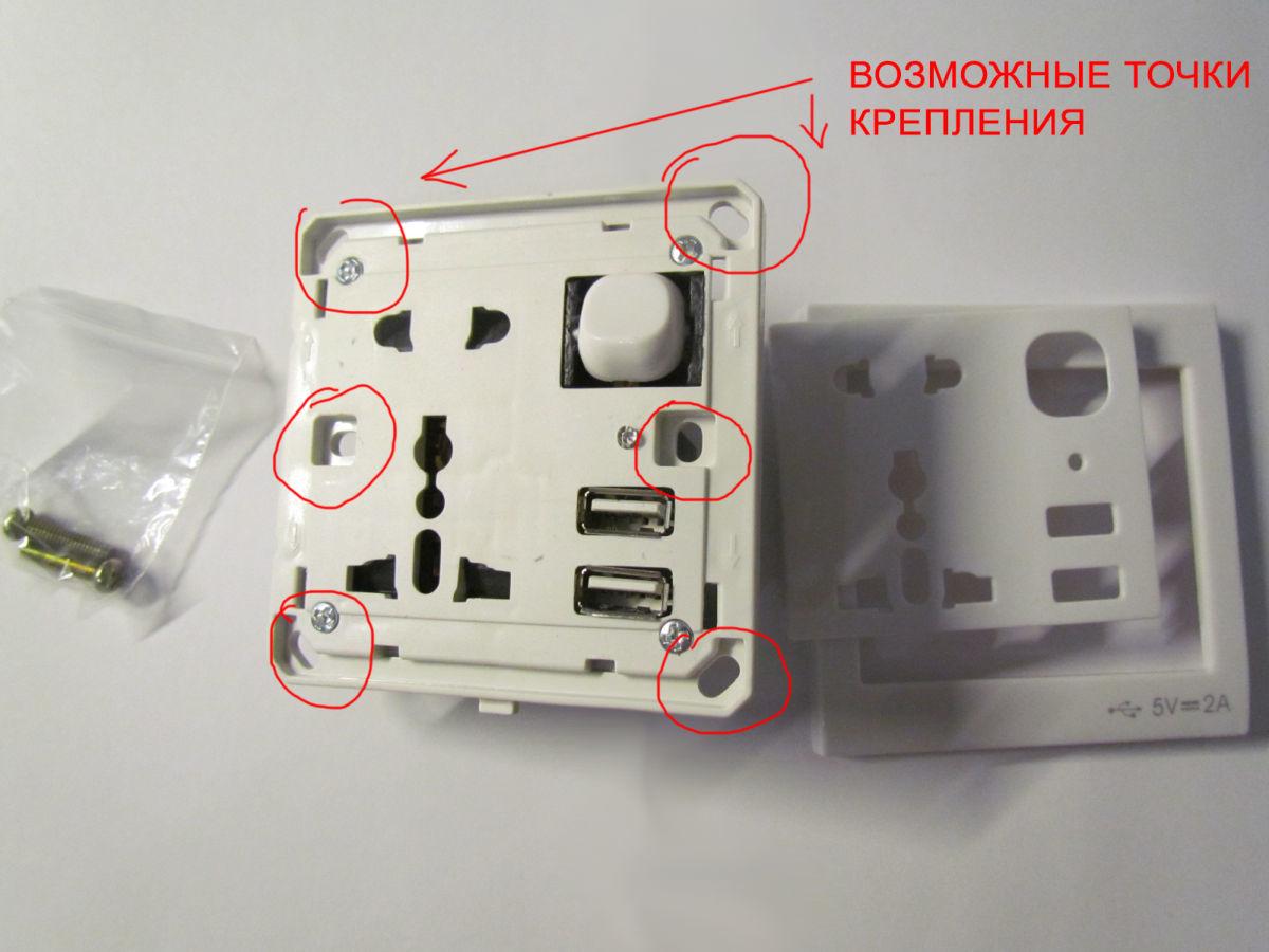 Фото 4 - Розетка универсальная для всех типов вилок + зарядное устройство 2 USB