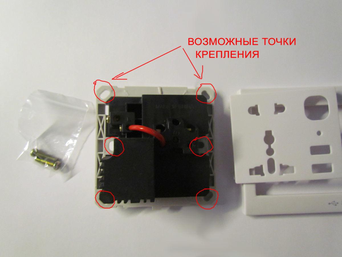 Фото 5 - Розетка универсальная для всех типов вилок + зарядное устройство 2 USB