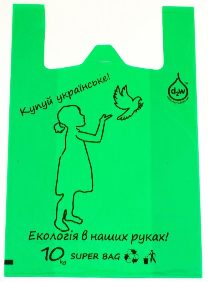 Фото - Пакеты био – самые безопасные полиэтиленовые пакеты.