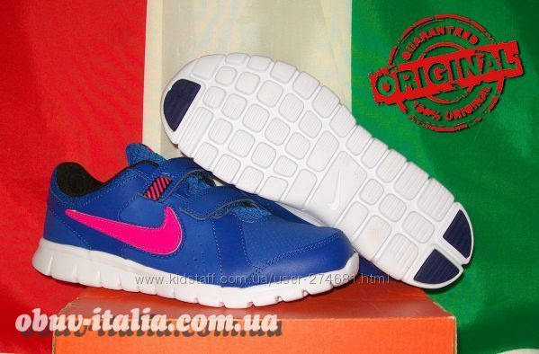 07971e91 Кроссовки детские кожаные Nike Flex Experience оригинал из Италии: 1 ...