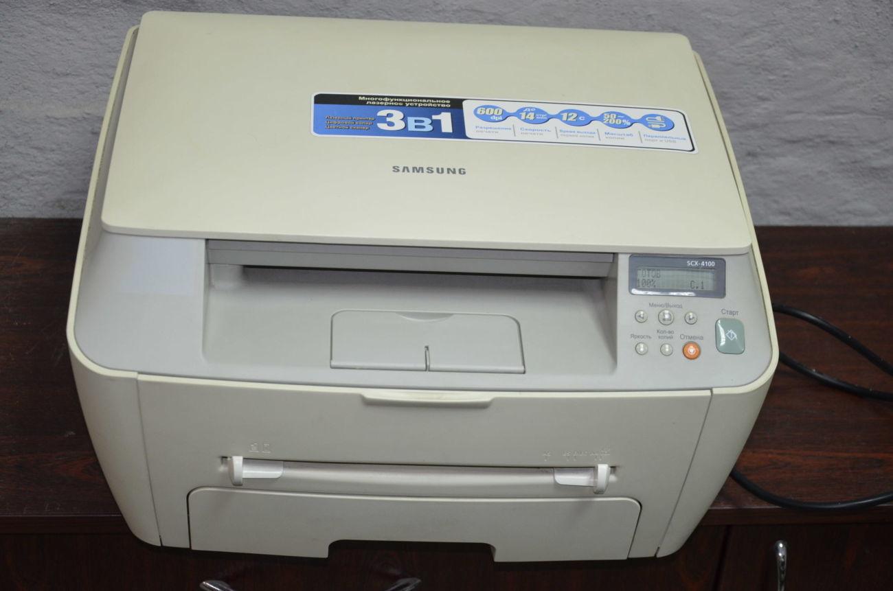 Драйвер samsung-4100 сканер.