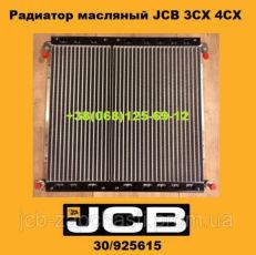 Радиатор масляный JCB 4CX