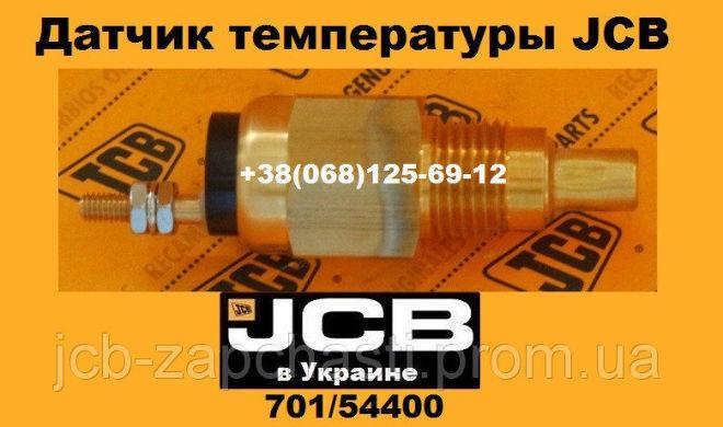 Датчик температуры JCB