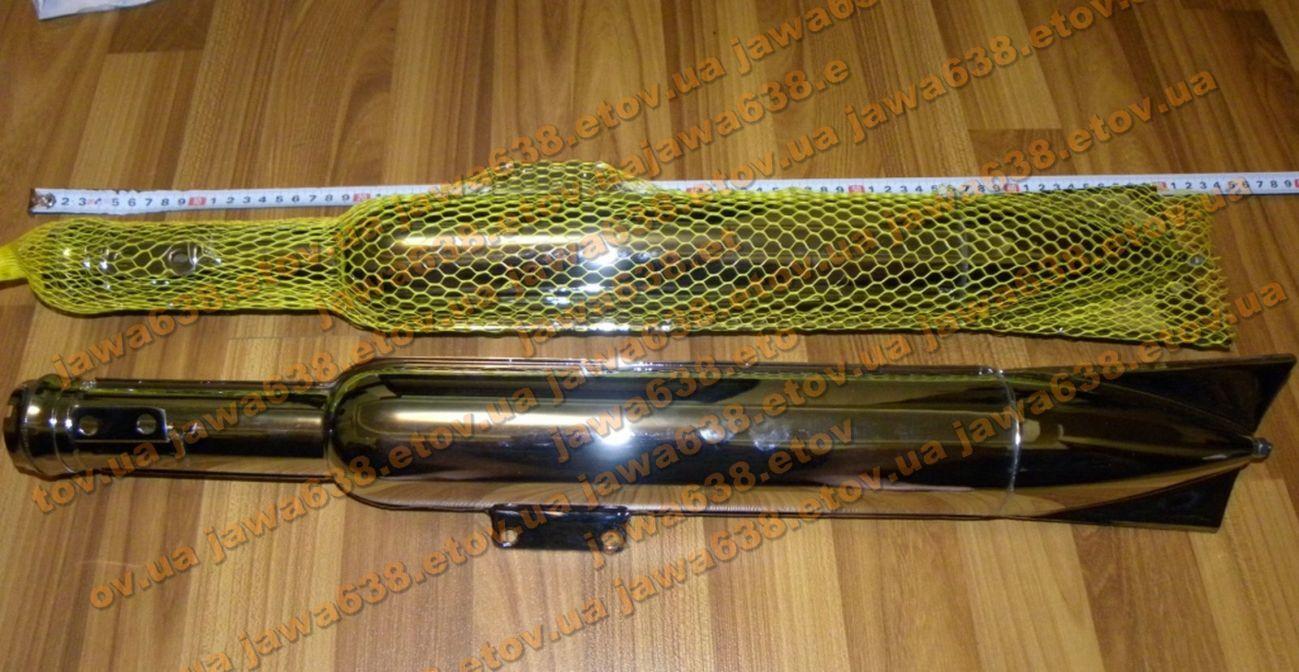 Глушители (трубы Рыба) колени Ява Старушка 250 350, 360 (Рыбий хвост)