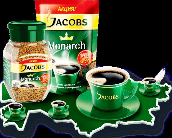 Кофе Jacobs Monarch 400г. Кава Якобс Монарх 400г.  300+100 г.