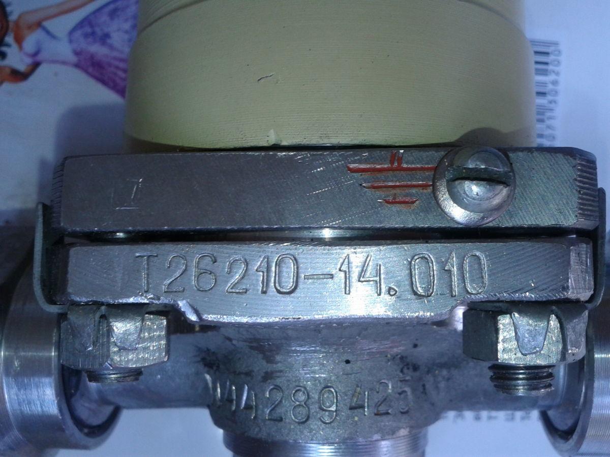 Клапан электромагнитный СВМ-12Ж