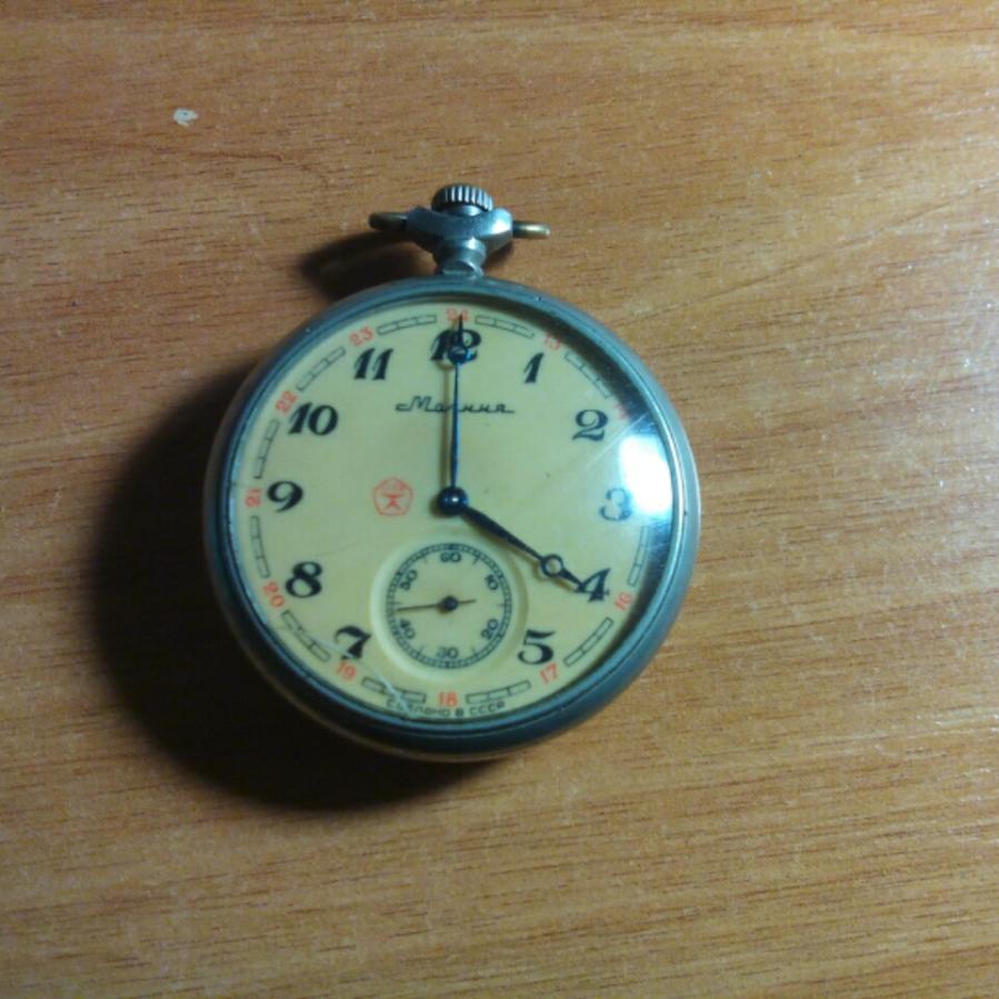 часы карманные молния ссср со знаком качества