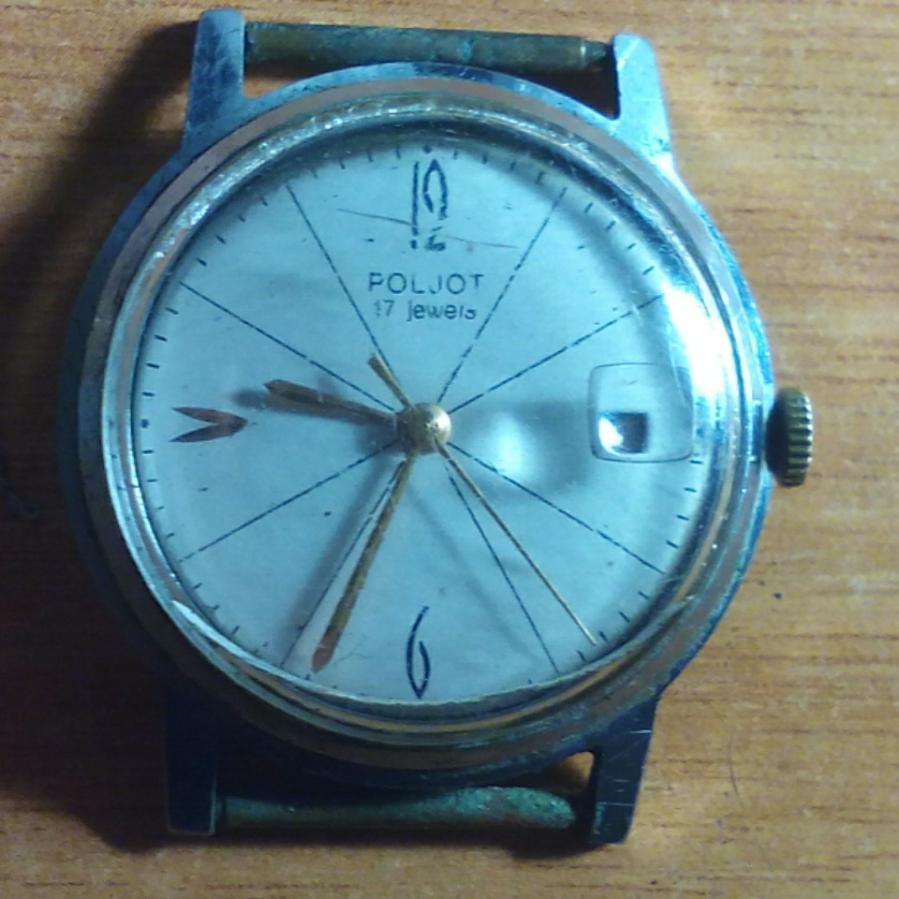 Philip persio часы water resistant