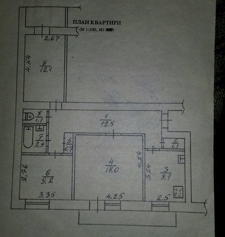 Продам 3-х комнатную квартиру на пр. Кирова 42,