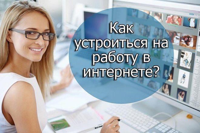 https://besplatka.ua/aws/14/32/14/62/app/e0684c894314.jpg