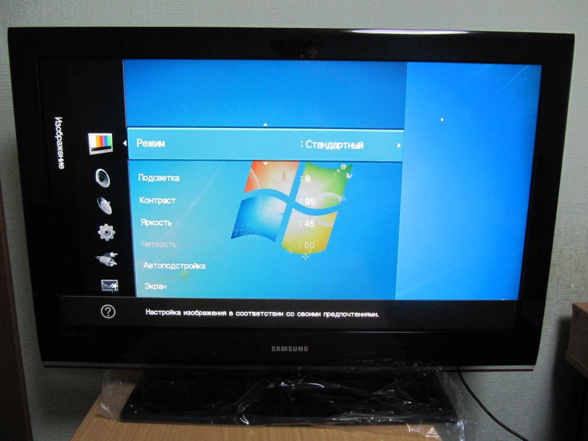 Продам телевизор Samsung LE-37B530P7W. ГАРАНТИЯ!