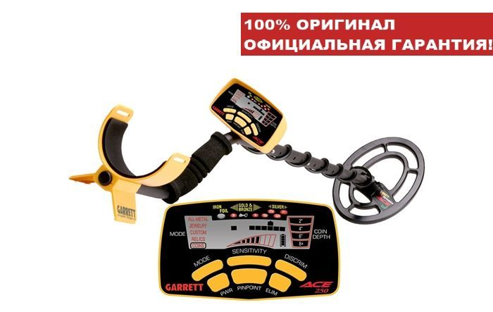 металлоискатель гаррет 250 инструкция скачать