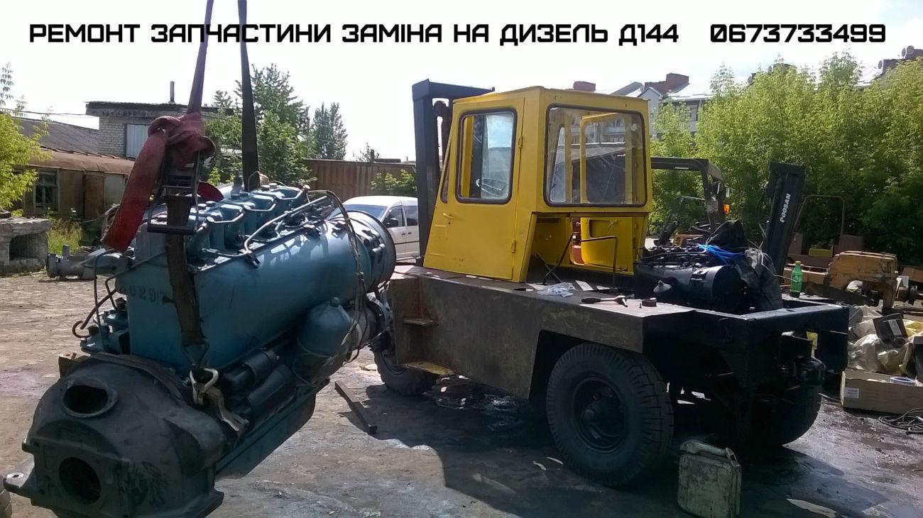 заміна двигуна на дизель
