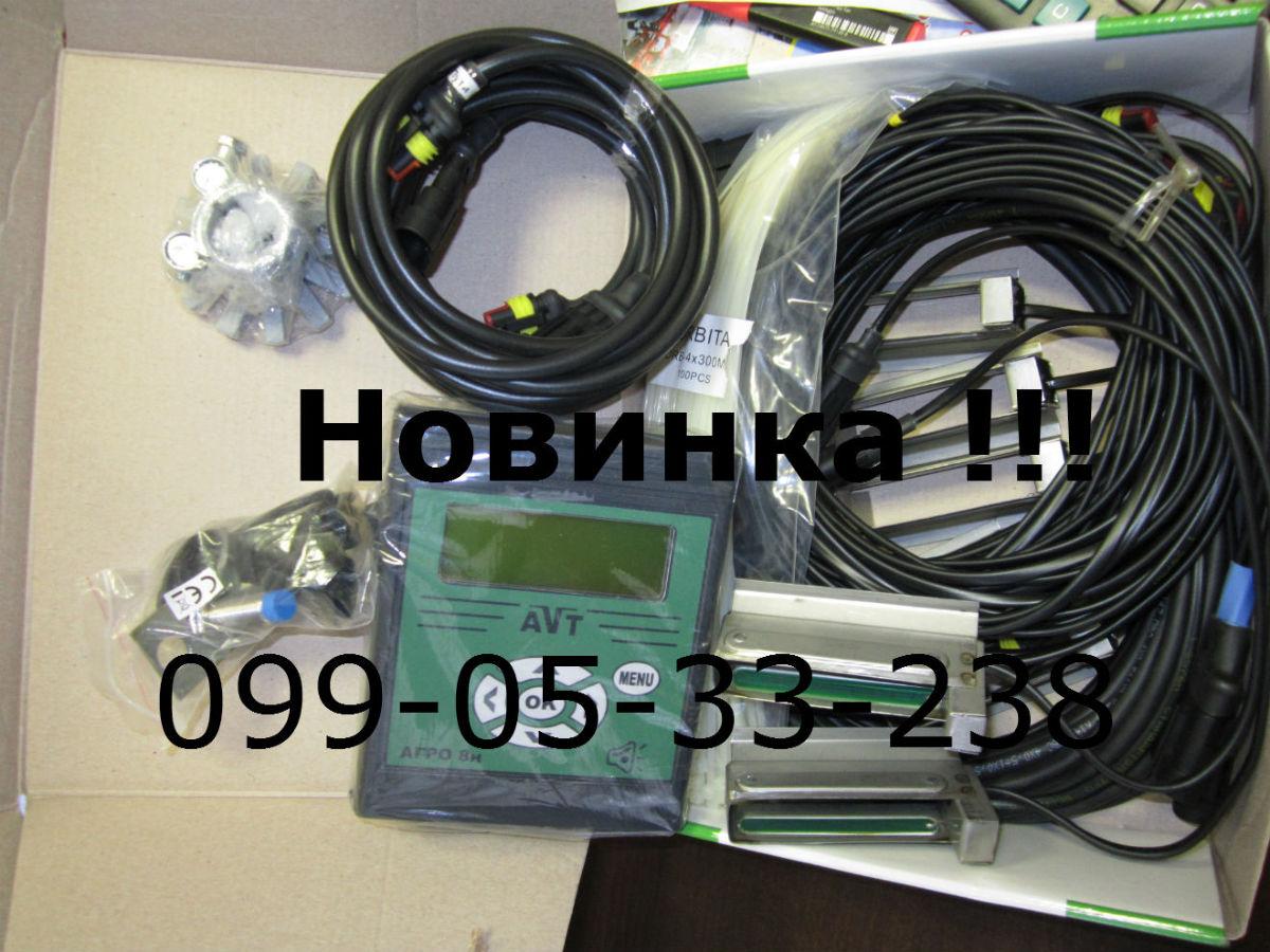 НИВА-12М система контр.УПС/Веста,Весна-8