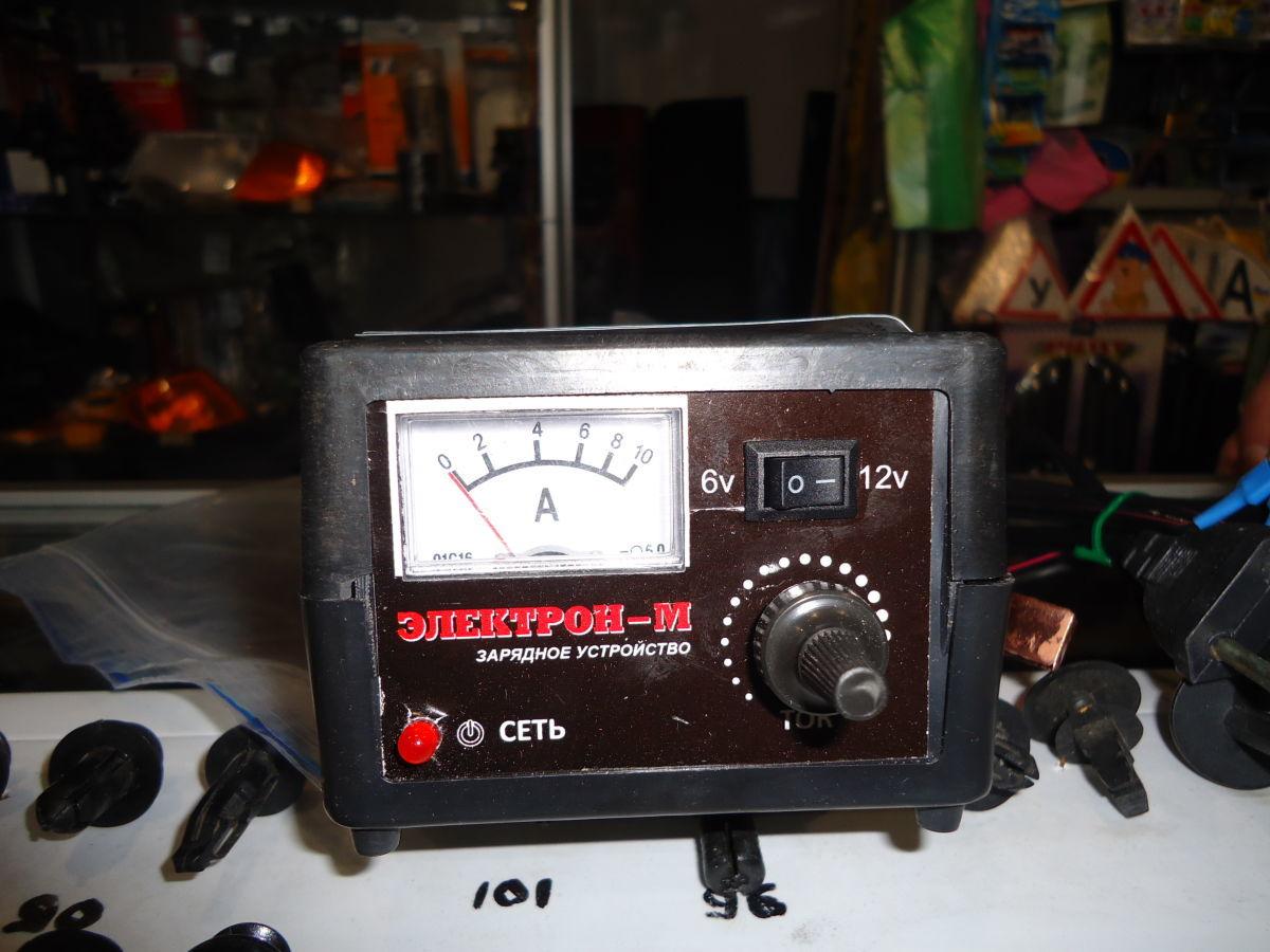 Зарядное устройство Электрон-М 6-12В
