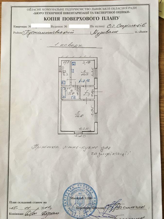 Продам одноповерховий житловий будинок