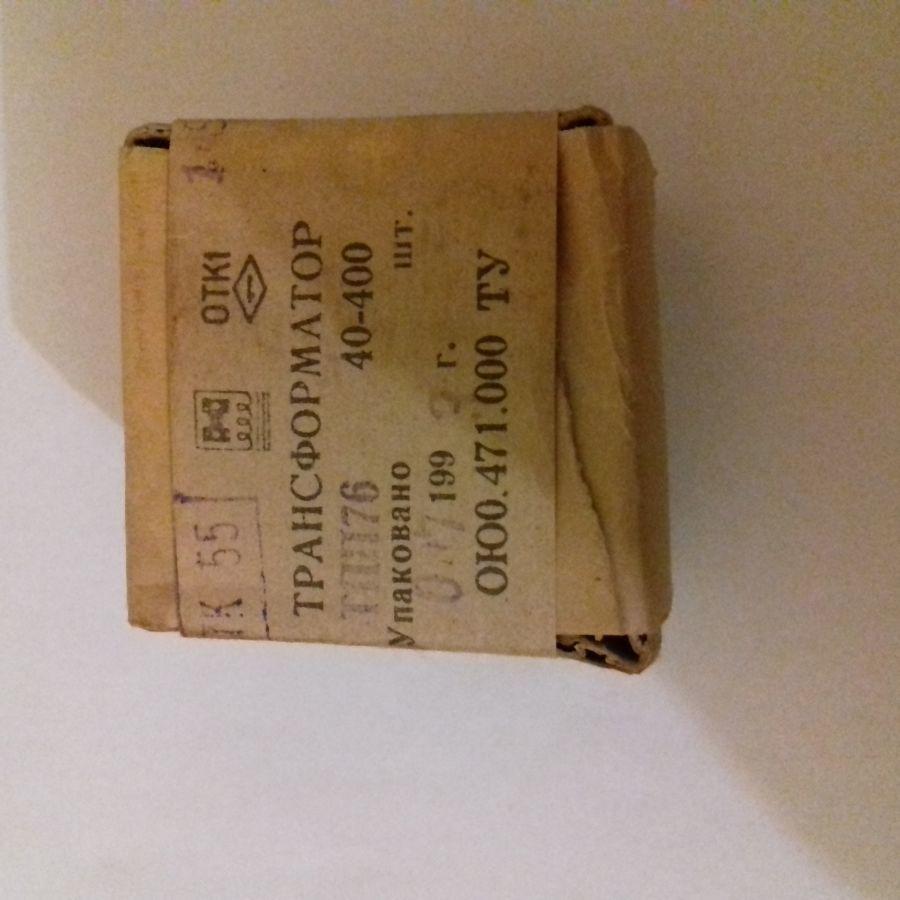 Трансформатор ТПП 76-40-400, ТН 16-115-400 В. ТПП 55-115-400 В