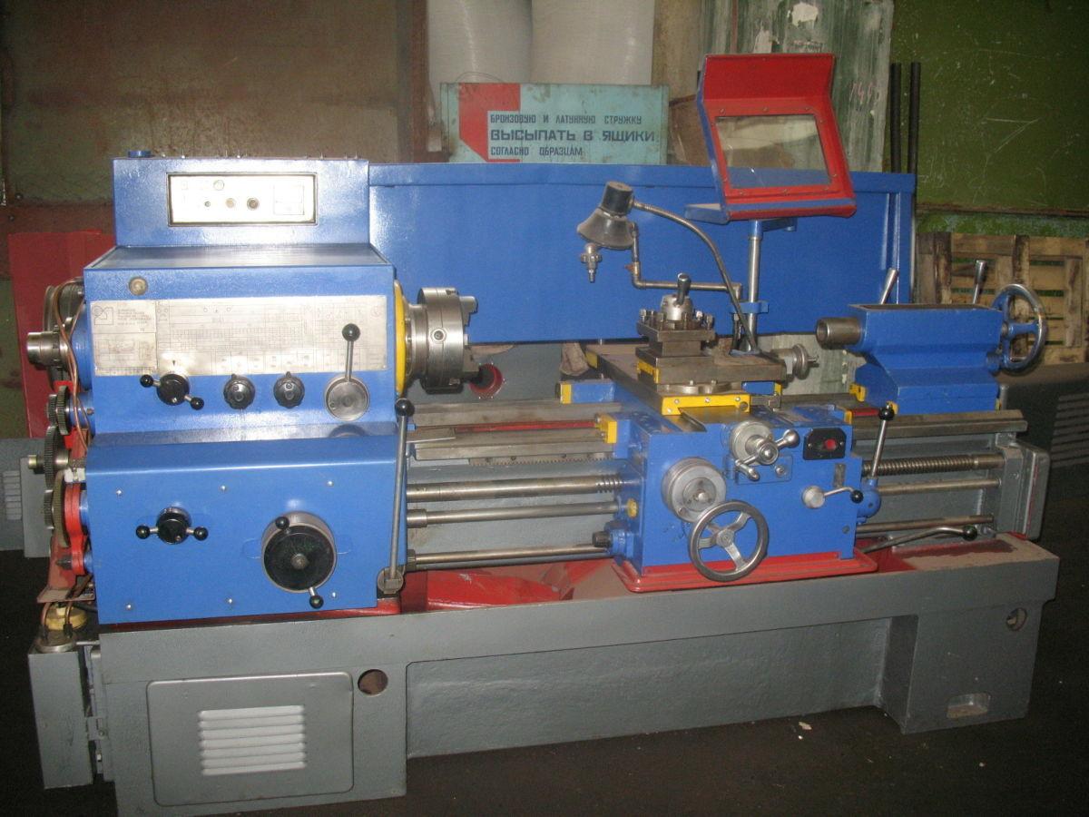 Продам станок токарный мод.16К20 РМЦ 1400