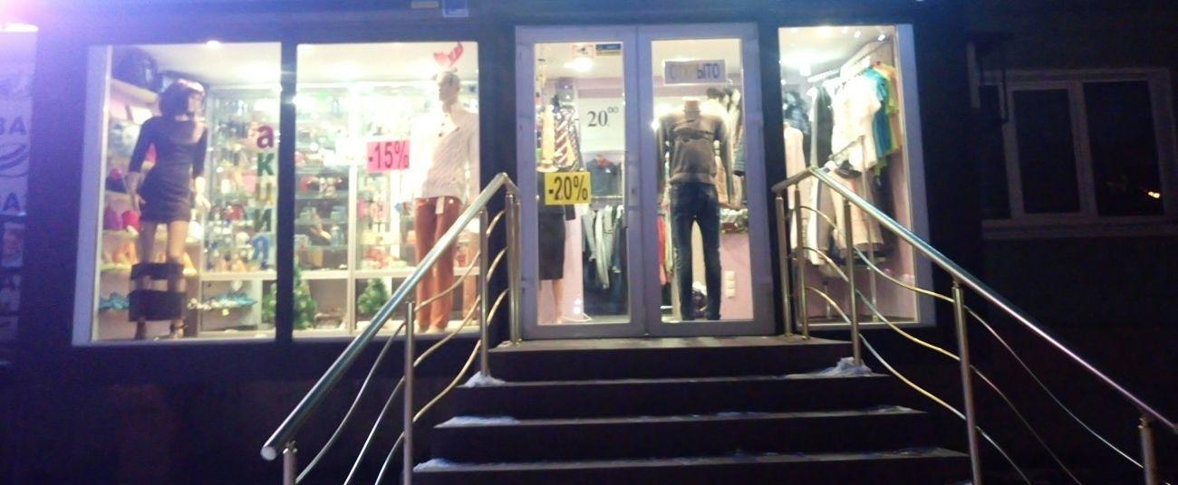 продажа магазина одежды Хортицкий изменение цены