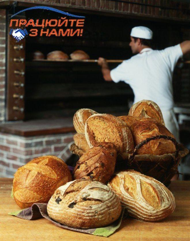 Работник в пекарню в Польше