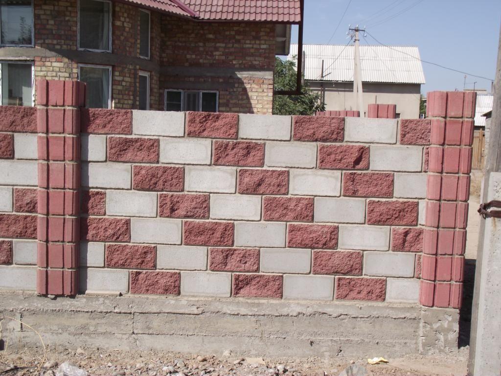 стена из пескоблока