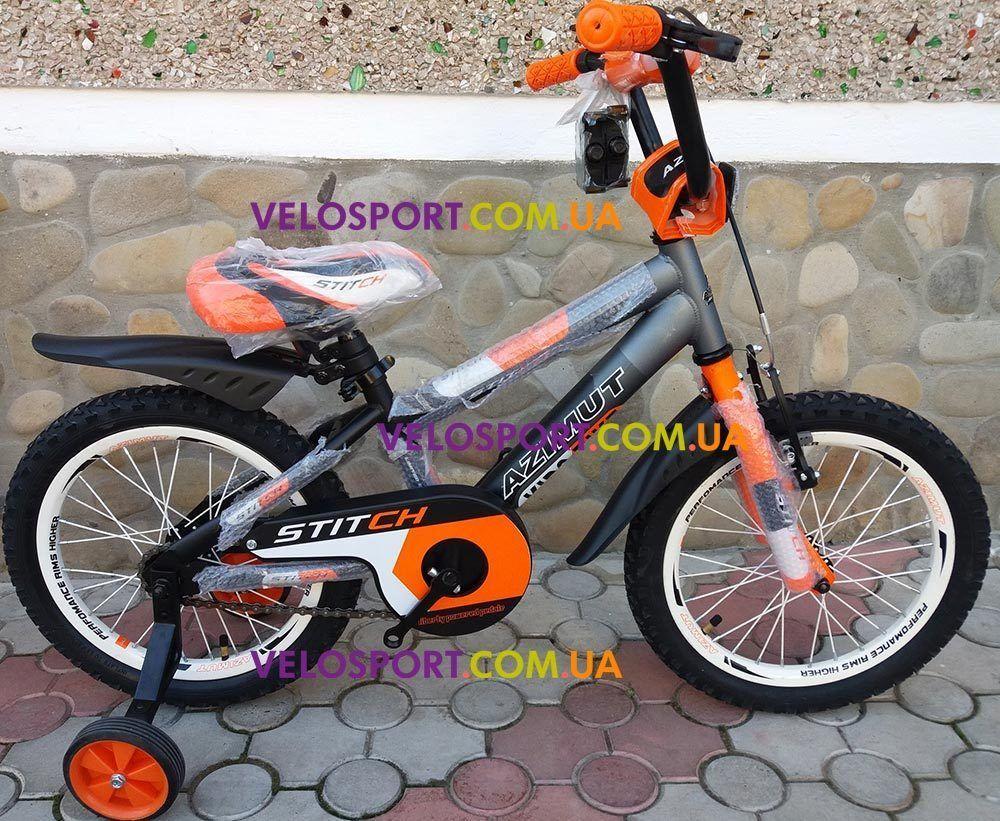 Детский велосипед Azimut Stitch 12 - 20 дюймов