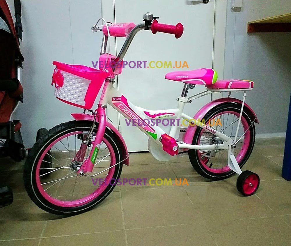 Детский велосипед Crosser Rider 14 - 20 дюймов для девочки
