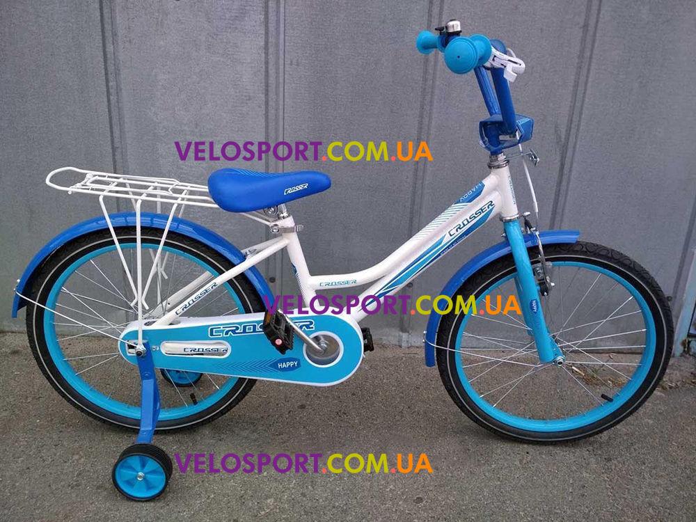 Детский велосипед Crosser Happy 14 - 20 дюймов для девочки