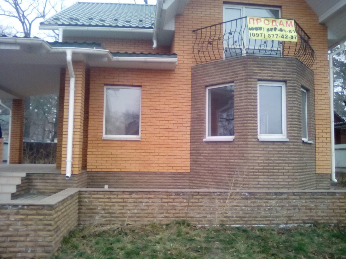 Купить дом в Лесной Буче! С ремонтом!