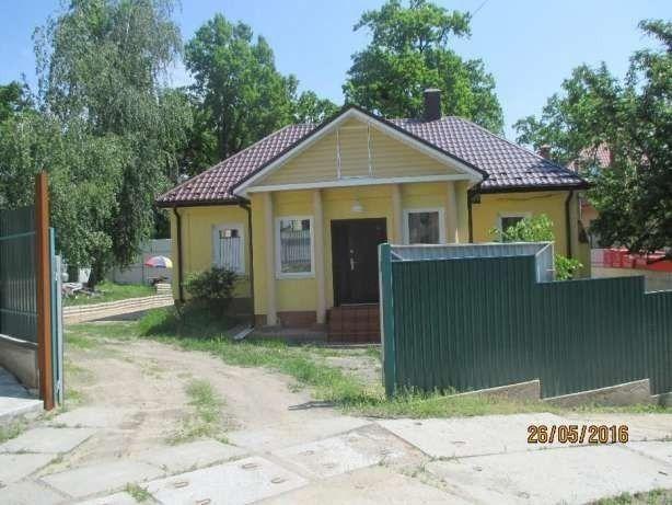 Дешево! Цена снижена! Отдельный дом в Ирпене с ремонтом! Двор 7 соток!